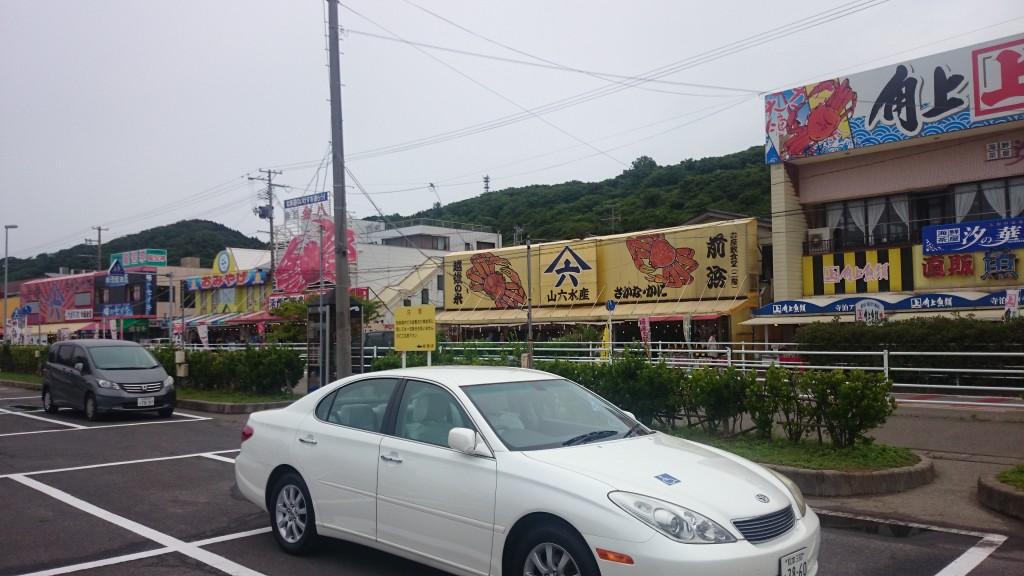 岡田医院 1437